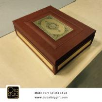 Gift Boxes Dubai - Sharjah - Abu Dhabai
